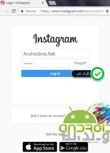 آموزش کامل حذف اکانت اینستاگرام Instagram