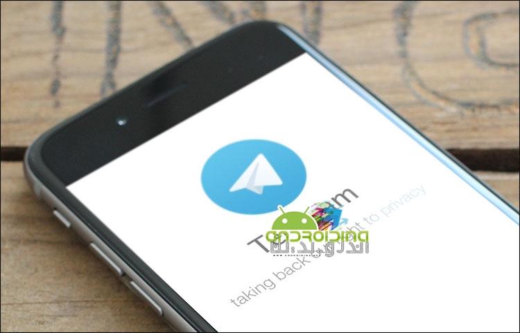 اموزش ساخت کانال تلگرام- Create Telegram Channel