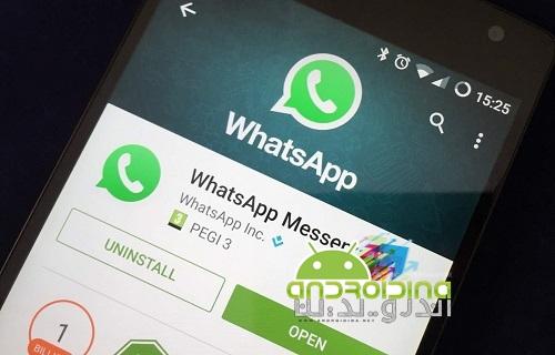 اموزش حذف اکانت واتساپ Delete Account WhatsApp