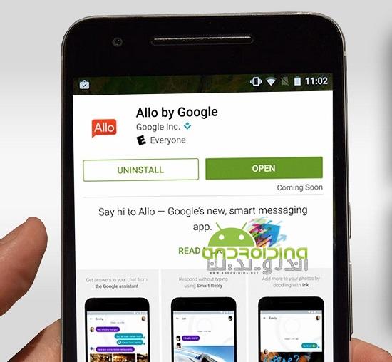آموزش ثبت نام و عضویت در مسنجر گوگل الو Allo + تصاویر