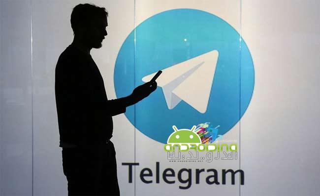 اموزش فعال کردن تایید دو مرحله ای تلگرام Two step verification