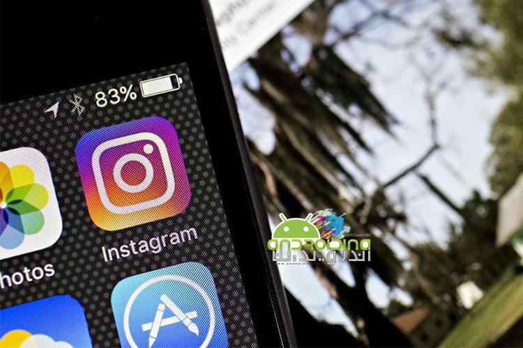 اموزش حذف تاریخچه اینستاگرام Clear Search History instagram