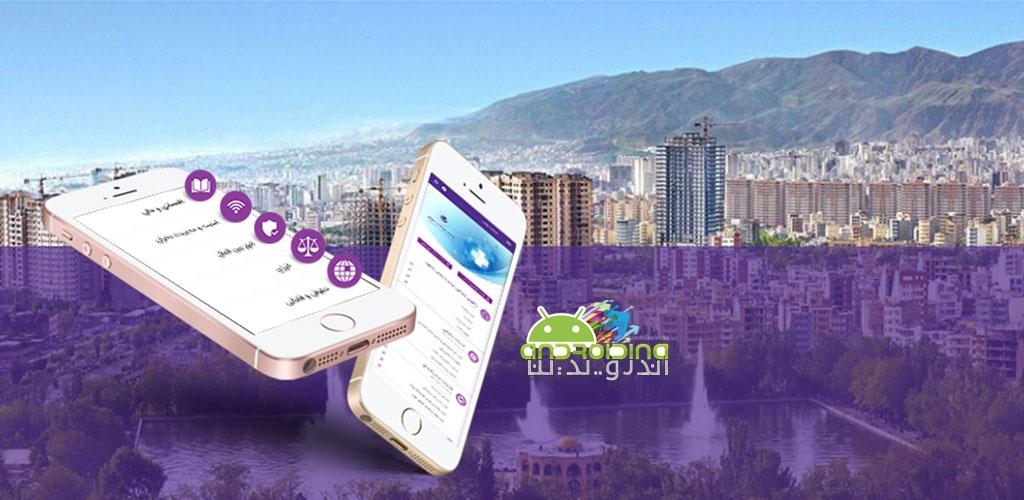 راهنمای شرایط و زمان بندی ثبت نام کارت سوخت بانکی Dolat Hamrah